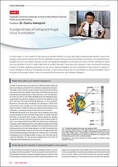 Fundamentals of Ultracentrifugal Virus Purification