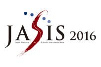 「JASIS 2016」にて製品を展示いたします